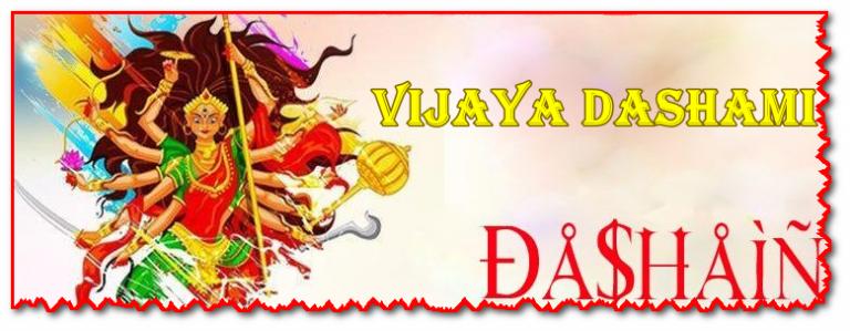 Vijaya Dashami ,Dashain Festival and Celebration in Nepal