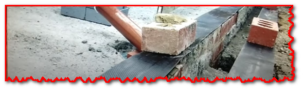 What is damp proofing Course